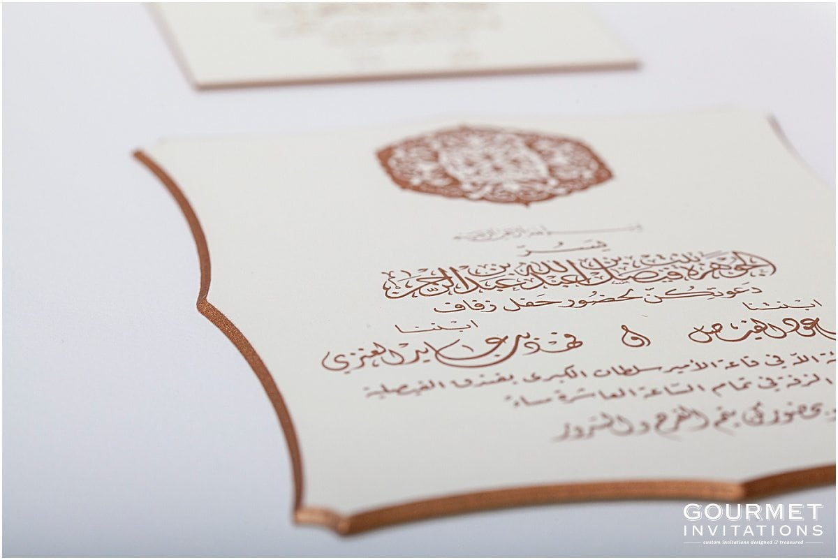 Arabic-Wedding-Invitations-Gourmet-Invitations_0002